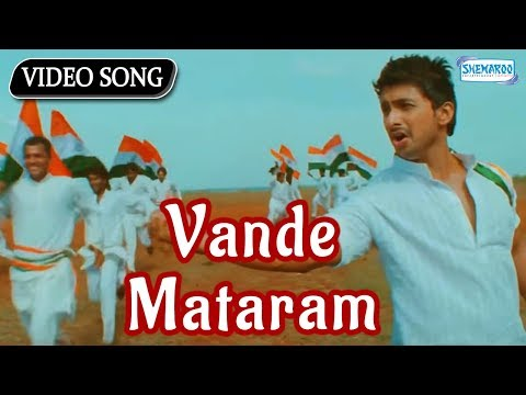 Vande Mataram  - Pade Pade - Kannada Super Hit New Songs