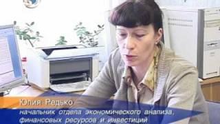 Программа реструктуризации задолженности(, 2011-05-18T14:47:51.000Z)