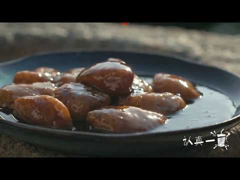 Ciba, sugar oil cake in Xinhua county - Hunan Province, China | 童心焦糖糍粑 湖南 新化縣