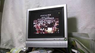 【2011.7.24(25日0時)】アナログ停波の瞬間 名古屋 東海テレビ【砂嵐】 thumbnail