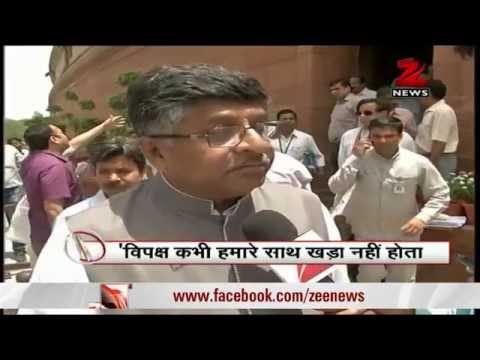 BJP leaders hail Railway Budget