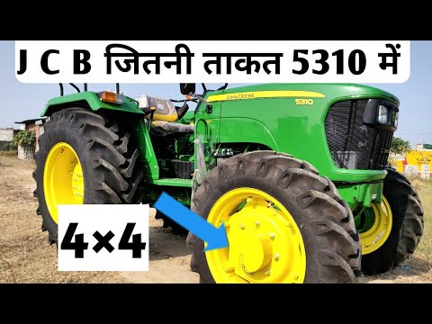 JOHN DEERE 5310 4WD, Tractor Price Specifications Full Features