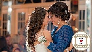 Поздравление на свадьбу | Музыкальный клип в подарок любимой дочери от мамы