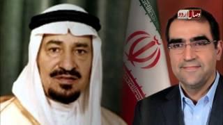 Mina Hadsai main Iran ke Makrouh Siasat منٰی حادثے میں ایران کی مکروہ سیاست