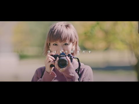 Rhythmic Toy World「輝きだす」MV [HD]