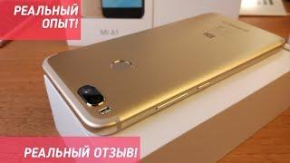 Xiaomi Mi A1 ОБЗОР ГОДА. Стоит ПОКУПАТЬ или НЕТ!
