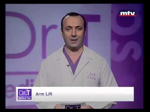 Arm Lift Beirut Lebanon -  Dr T Medical Tips