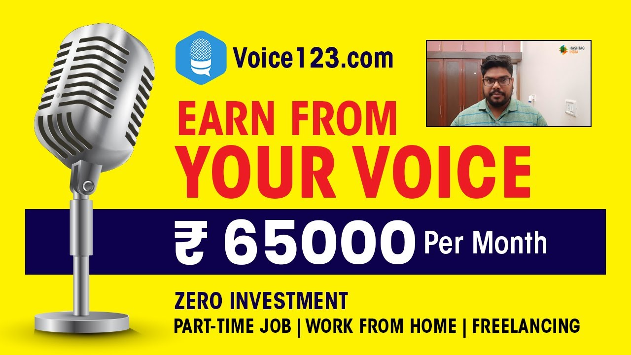 Earn from your voice | part-time job | Work from home | freelance | Earn From Home | Voice123.com