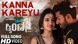 Run Antony Kannada Video Song 2016 | Kanna Kareyu | Vinay Rajkumar,Rukshar Mir | Kadri Manikanth