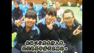 Publication Date: 2020-03-01 | Video Title: 天水圍香島中學2012警察訓練營Day1