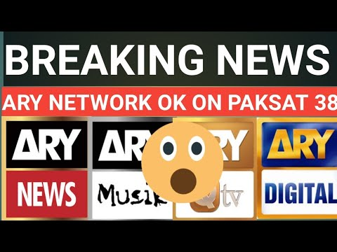 Repeat Ary Network Added on Paksat 38 C band Since 17 August