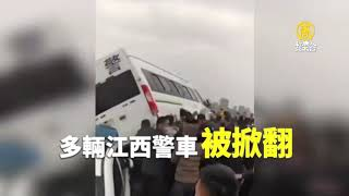 兩省警察開戰!湖北民眾:衝突本源在中共