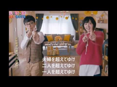 逃げ恥 恋 ダンス&カラオケ練習用 「左右反転100%→ 70%→ 100%」