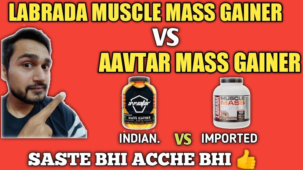 Indian VS imported mass gainers saste bhi acche bhi | Avvatar VS labarada | low budget mass gainers