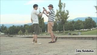 Zuku Kendamas 芳川公園 EDIT ♯2 けん玉&ギター