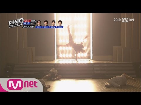 Dancing9S3The Final Han Sunchun Park Insoo Kim Kisoo Yoon Jeonil leads team to victory EP10