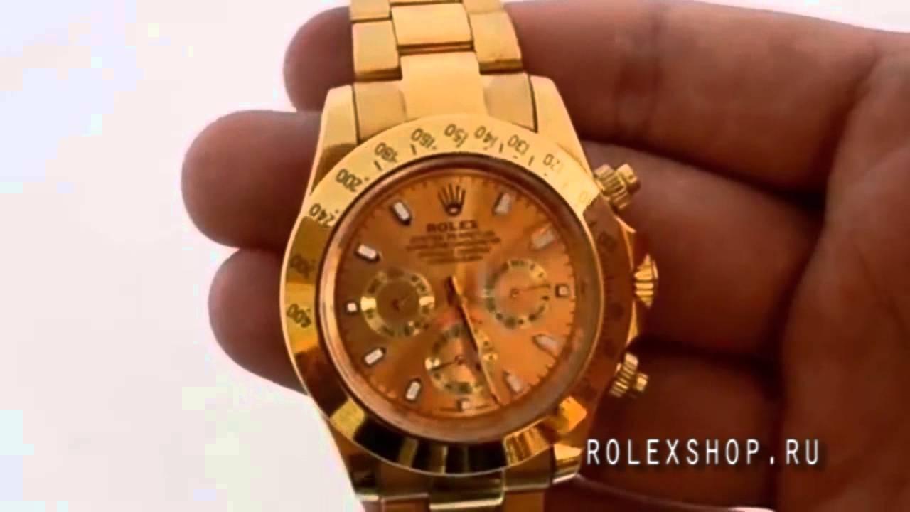 часы rolex daytona цена 1780 руб 17800 руб тому духи