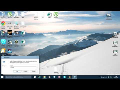 Как отключить порты Usb на Windows 7/8/10/Vista/Xp