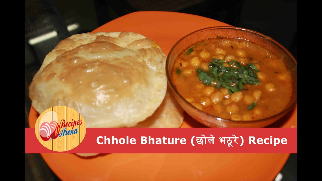 Chhole bhature recipe in hindi indian punjabi street food cholley chhole bhature recipe in hindi indian punjabi street food cholley bhature cholle masala youtube forumfinder Image collections