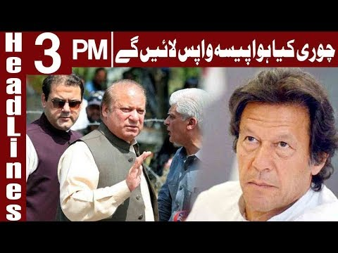 Next Step is To Bring Back Looted Money: Imran Khan