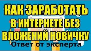 7000 рублей в день. Бинарные опционы. 100% выигрышная стратегия