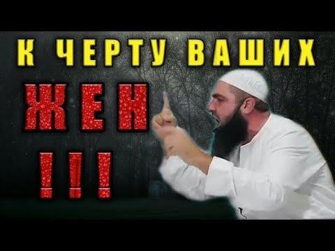 КЧЕРТУВАШИХЖЕН-МУХАММАДХОБЛОС