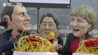 Протесты против саммита G7