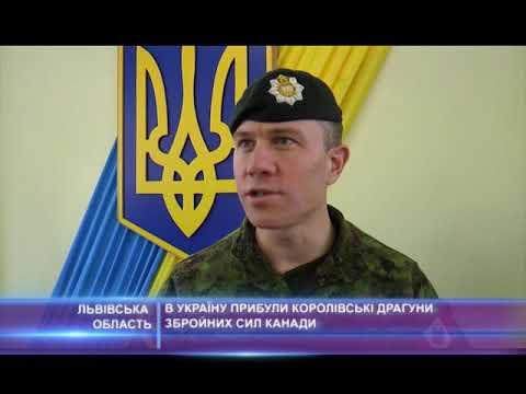В Україну прибули Королівські драгуни Збройних Сил Канади