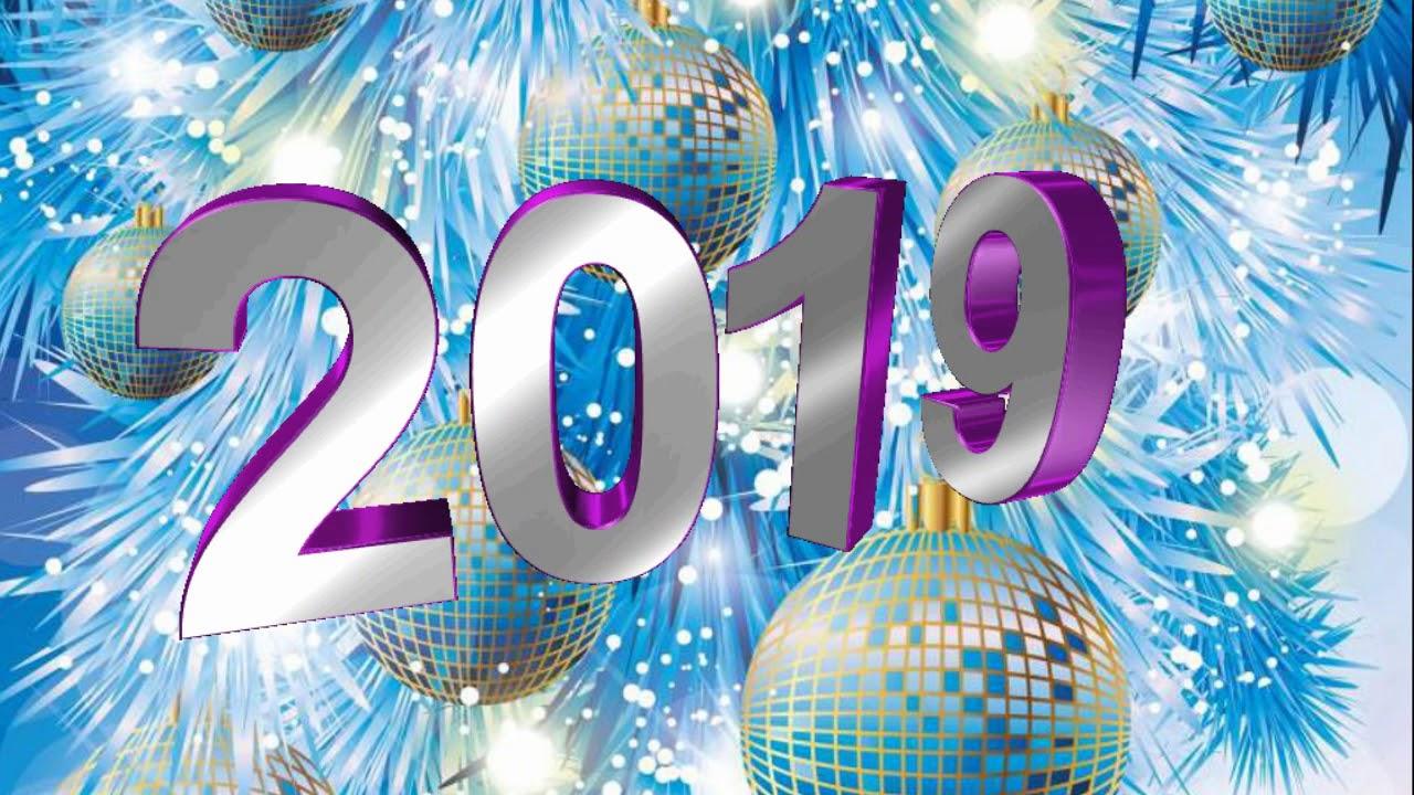 Картинка анимация с новым годом 2019 на прозрачном фоне