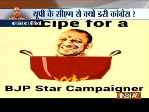 Congress mocks UP CM Yogi Adityanath with a cartoon, BJP objects