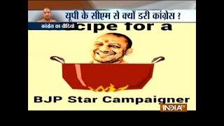 Kongress mocks BIS CM Yogi Adityanath mit einem cartoon, BJP Objekte