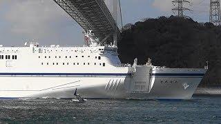 【就航の苫小牧へ】太平洋フェリー 新造船「きたかみ」~関門海峡東航