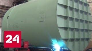 Из Подмосковья в Индию отправили оборудование для атомной электростанции