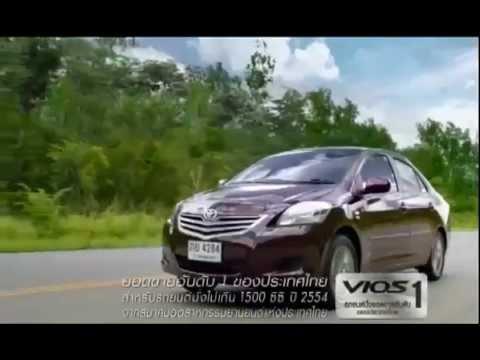 โตโยต้า Toyota Vios 1.5 ปี 2012 - เช็คราคา