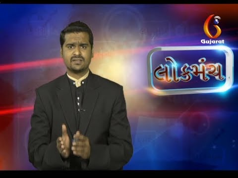 GUJARAT NEWS GTPL,SURAT
