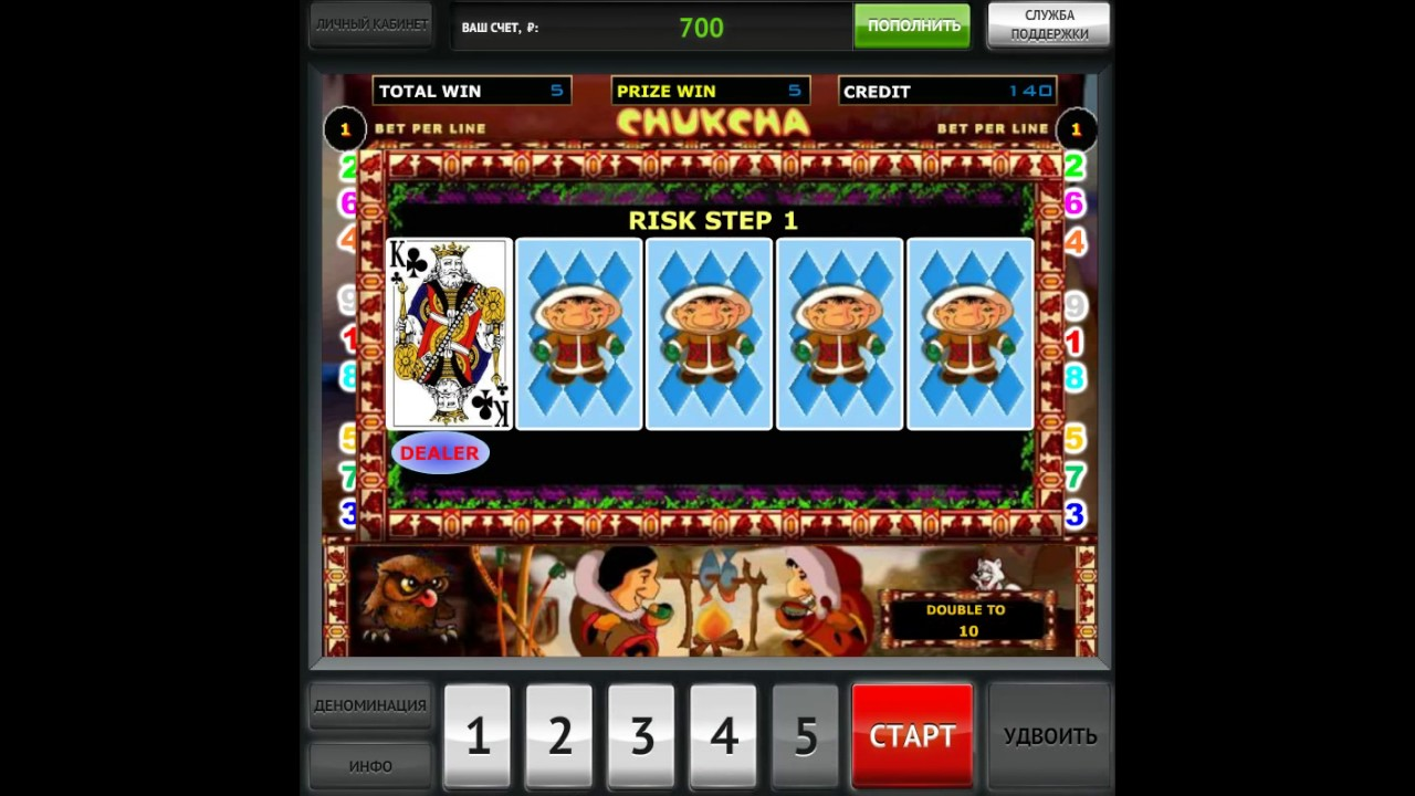 Слоты игровые автоматы играть бесплатно и без регистрации вулкан клуб