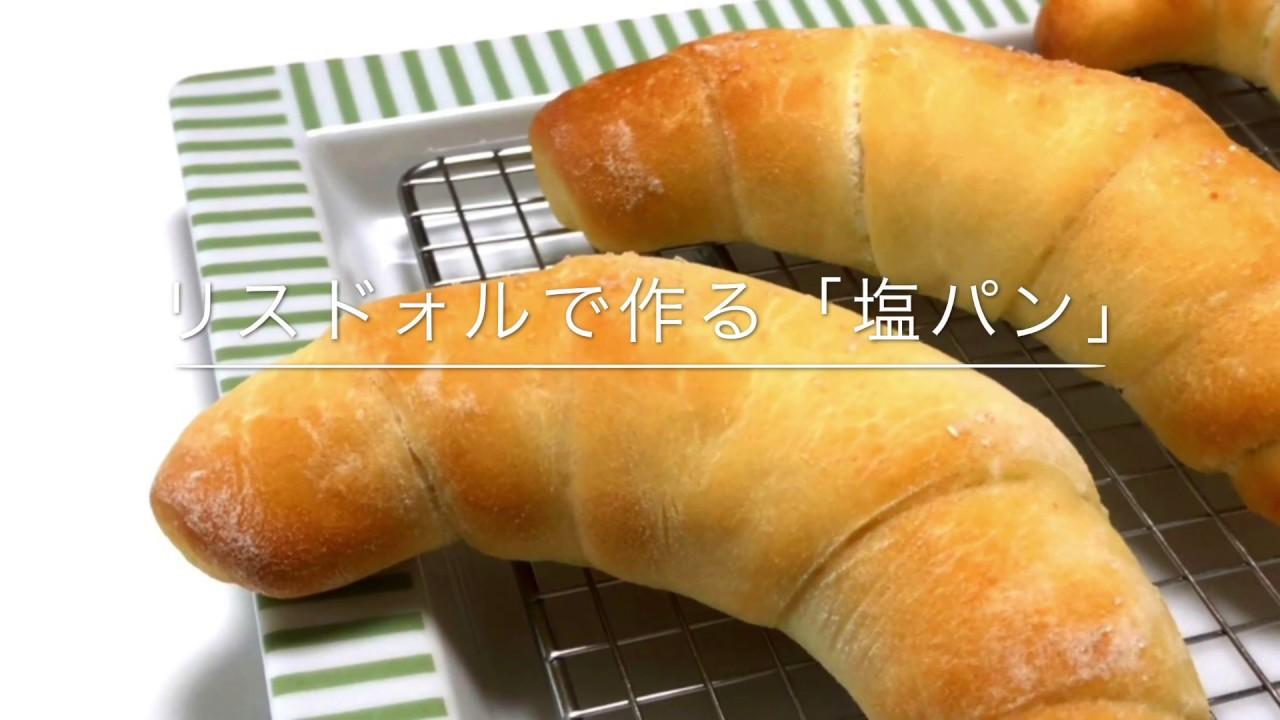 の 成形 パン