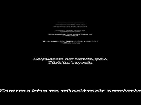 Cumhuriyet Marşı - Karaoke - Altyapı