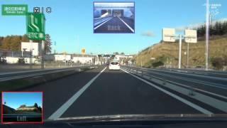 2012年11月10日 道央自動車道 大沼公園IC~森IC間開通