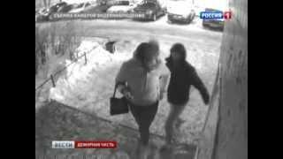 Жестокое ограбление девушки зафиксировала камера у подъезда(В Люберцах на кадрах, запечатленных камерой, видно, как около 22 часов из такси выходит женщина. Рассчитавшис..., 2013-12-26T07:47:41.000Z)