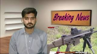 WHAT RIFLE WILL THE PAKISTAN ARMY CHOOSE | Pakistani Reaction