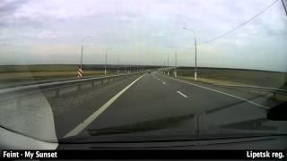 Timelapse | Белгородская область - Москв...