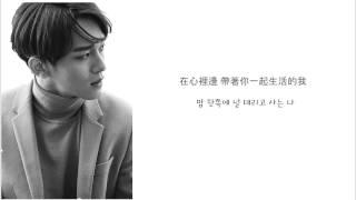 【中字】CHEN(첸,EXO)-안녕 못해(I'm Not Okay)-미씽나인/Missing 9 OST