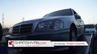 Երևանում համայնքային ոստիկանը Mercedes ով բախվել է ճամփեզրի եզրաքարերին և կողաշրջվել