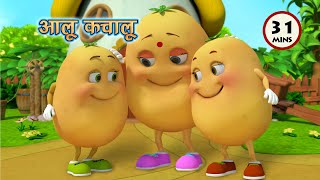 Aloo Kachaloo , Chuhe ko bukhar hai & other hit songs for kids | Hindi baby songs | Kiddiestv hindi