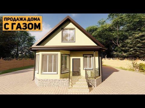 Продажа новых домов с газом от застройщика. Дом в Анапе