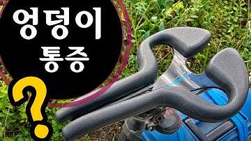 엉덩이 편한 자전거 안장 HUAN PPS 2세대 주행기