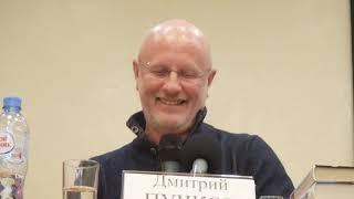 Дмитрий GOBLIN Пучков в Крыму. ПРОДОЛЖЕНИЕ