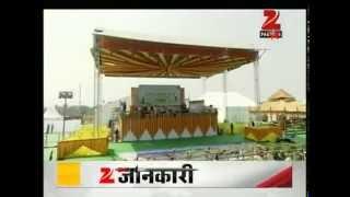 DNA: Analysis of Andhra Pradesh's new capital Amaravati