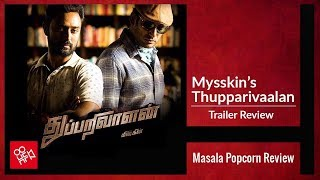 Thupparivaalan Movie Review : Kashayam with Bosskey | Vishal, Prasanna, Mysskin, Andrea